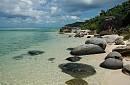 Một Thoáng Đảo Ngọc Phú Quốc 2 ngày 1 Đêm