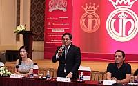 Phú Quốc Tổ Chức Họp Báo Cuộc Thi Hoa Hậu Việt Nam