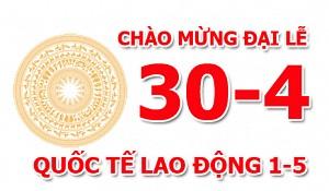 Tour Du Lịch Phú Quốc Dịp Lễ 30/4- 1/5- 3 Ngày. BAO VÉ MÁY BAY KHỨ HỒI