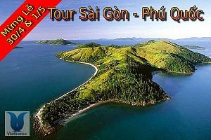 Tour Du Lịch TP HCM - Phú Quốc 3 Ngày 2 Đêm - Bao vé máy bay khứ hồi