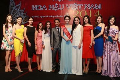 Đảo Phú Quốc Tổ Chức Cuộc Thi Hoa Hậu Việt Nam